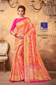 SHANGRILA SILK PATOLA VOL 3 SAREE WHOLESALE SUPPLIER SURAT (2)JPG