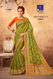 SHANGRILA SILK PATOLA VOL 3 SAREE WHOLESALE SUPPLIER SURAT (3)JPG