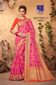 SHANGRILA SILK PATOLA VOL 3 SAREE WHOLESALE SUPPLIER SURAT (4)JPG