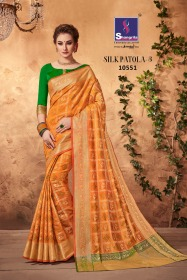 SHANGRILA SILK PATOLA VOL 3 SAREE WHOLESALE SUPPLIER SURAT (5)JPG