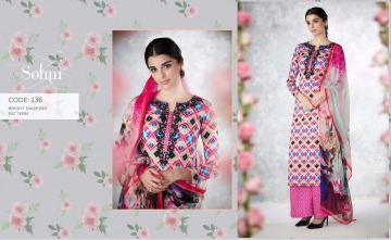 Sohni-6-Kimora-Fashion-Wholesaleprice-136