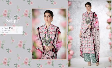 Sohni-6-Kimora-Fashion-Wholesaleprice-138