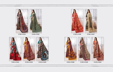 TAANI SAREES INSPIRE PRINT SAREE CATALOG WHOLESALE SUPPLIER SURAT (12)JPG