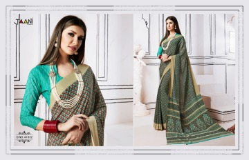 TAANI SAREES INSPIRE PRINT SAREE CATALOG WHOLESALE SUPPLIER SURAT (3)JPG