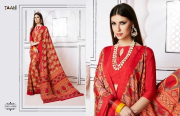TAANI SAREES INSPIRE PRINT SAREE CATALOG WHOLESALE SUPPLIER SURAT (7)JPG