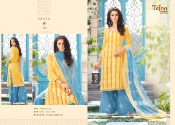 TEJOO FASHION SAARA COTTON PRINTED SALWAR SUITS WHOLESALE PRICE (6) JPG