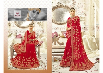 Triveni Abhinandan Saree Wholesale Supplier 27205