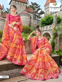 TRIVENI RANG VARSA FANCY SUPER NET PRINTED WITH LACE PARTY WEAR SAREES- 3301 SERIES (3)