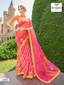 TRIVENI RANG VARSA FANCY SUPER NET PRINTED WITH LACE PARTY WEAR SAREES- 3301 SERIES (6)
