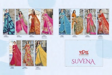 VIPUL FASHION SUVENA TRENDY GEORGETTE PARTY WEAR SAREES WHOLESALE SUPPLIER PRICE(4)JPG
