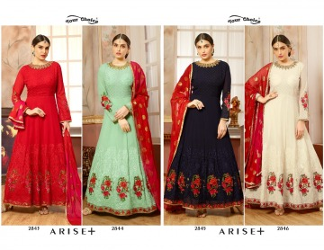 YOUR CHOICE ARISE + GEORGETTE PARTY WEAR GOWN WHOLESALE PRICE (5) JPG