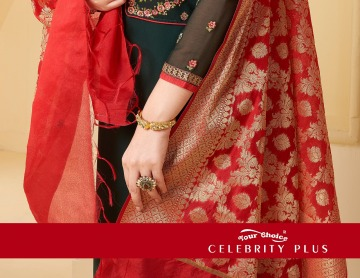 YOUR CHOICE CELEBRITY PLUSE GEORGETTE SALWAR SUITS WHOLESALE PRICE (1)