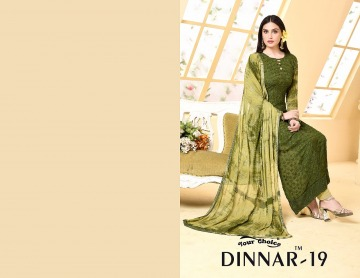 YOUR CHOICE DINNAR VOL 19 SALWAR SUITS WHOLESALE PRICE (1) JPG
