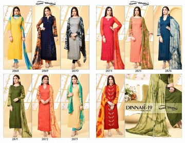 YOUR CHOICE DINNAR VOL 19 SALWAR SUITS WHOLESALE PRICE (12) JPG