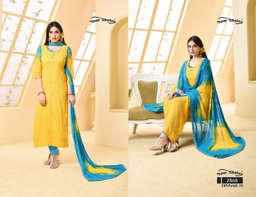 YOUR CHOICE DINNAR VOL 19 SALWAR SUITS WHOLESALE PRICE (3) JPG