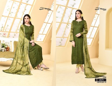 YOUR CHOICE DINNAR VOL 19 SALWAR SUITS WHOLESALE PRICE (4) JPG