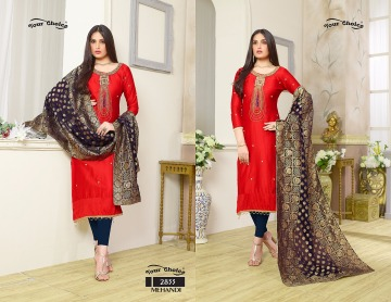 YOUR CHOICE MEHANDI SALWAR SUITS WHOLESALE PRICE (3) JPG