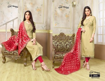 YOUR CHOICE MEHANDI SALWAR SUITS WHOLESALE PRICE (4) JPG