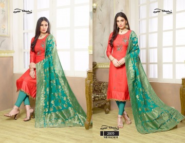 YOUR CHOICE MEHANDI SALWAR SUITS WHOLESALE PRICE (5) JPG