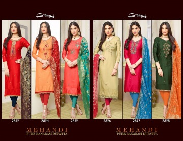 YOUR CHOICE MEHANDI SALWAR SUITS WHOLESALE PRICE (7) JPG