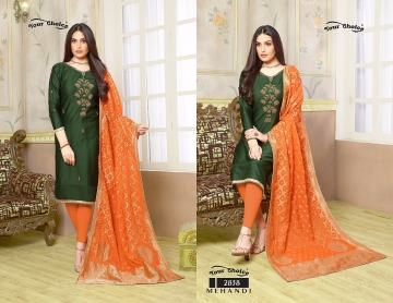YOUR CHOICE MEHANDI SALWAR SUITS WHOLESALE PRICE (8) JPG