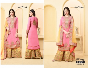 YOUR CHOICE SARARA VOL 2 HEAVY GEORGETTE PALAZZO STYLE SALWAR KAMEEZ WHOLESALE PRICE (1) JPG