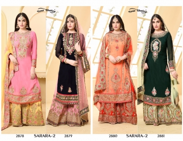 YOUR CHOICE SARARA VOL 2 HEAVY GEORGETTE PALAZZO STYLE SALWAR KAMEEZ WHOLESALE PRICE (6) JPG