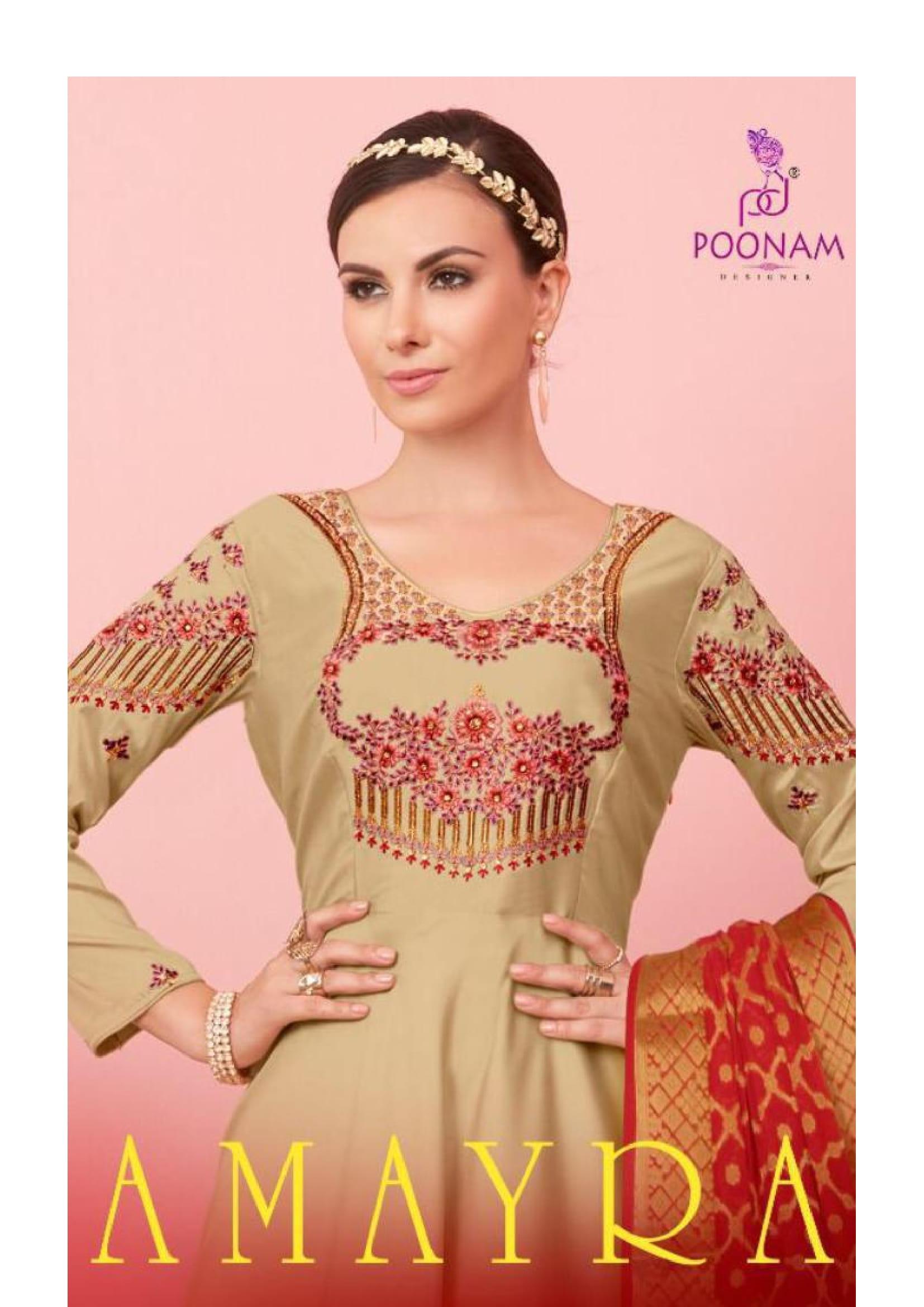 fd0bca0529 POONAM DESIGNER | Tirupati Wholesale